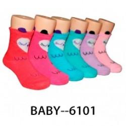 Baby Socks (1)